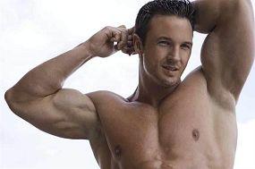 Glorias Gorgeous Gentlemen Poll: The Book Boyfriend